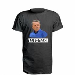 Удлиненная футболка Та то таке