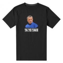 Мужская стрейчевая футболка Та то таке