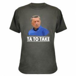 Камуфляжная футболка Та то таке