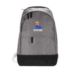Городской рюкзак Та то таке