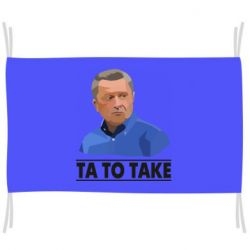 Флаг Та то таке