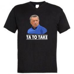 Мужская футболка  с V-образным вырезом Та то таке