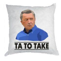 Подушка Та то таке