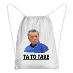 Рюкзак-мешок Та то таке