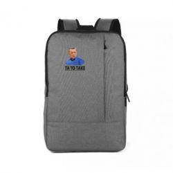 Рюкзак для ноутбука Та то таке