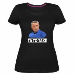 Женская стрейчевая футболка Та то таке