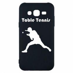 Чохол для Samsung J5 2015 Table Tennis Logo