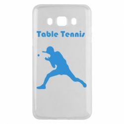 Чохол для Samsung J5 2016 Table Tennis Logo