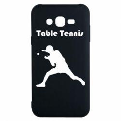 Чохол для Samsung J7 2015 Table Tennis Logo