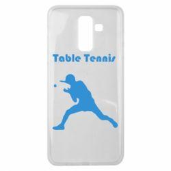Чохол для Samsung J8 2018 Table Tennis Logo
