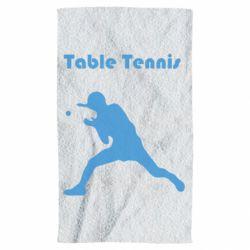 Рушник Table Tennis Logo