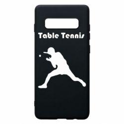 Чохол для Samsung S10+ Table Tennis Logo