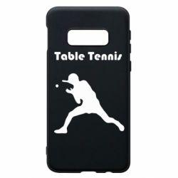 Чохол для Samsung S10e Table Tennis Logo