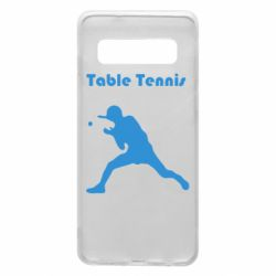 Чохол для Samsung S10 Table Tennis Logo
