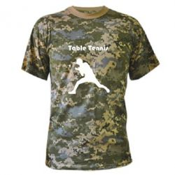 Камуфляжная футболка Table Tennis Logo
