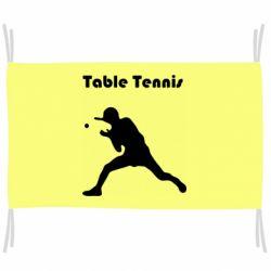 Прапор Table Tennis Logo