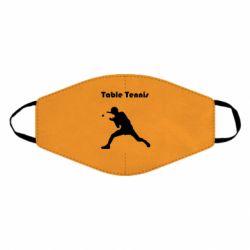 Маска для обличчя Table Tennis Logo