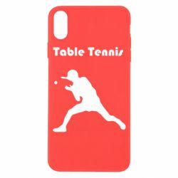 Чохол для iPhone X/Xs Table Tennis Logo
