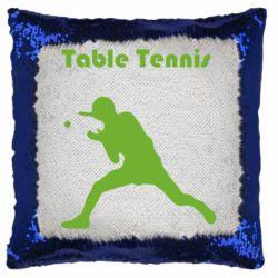 Подушка-хамелеон Table Tennis Logo