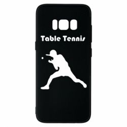Чохол для Samsung S8 Table Tennis Logo
