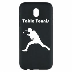 Чохол для Samsung J5 2017 Table Tennis Logo