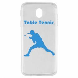 Чохол для Samsung J7 2017 Table Tennis Logo