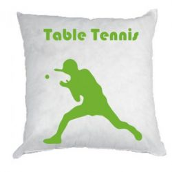 Подушка Table Tennis Logo - FatLine
