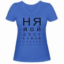 Жіноча футболка з V-подібним вирізом Table