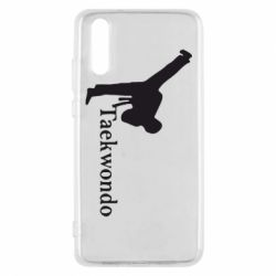 Чехол для Huawei P20 Taekwondo - FatLine