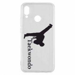 Чехол для Huawei P20 Lite Taekwondo - FatLine