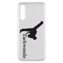Чехол для Huawei P20 Pro Taekwondo - FatLine