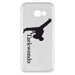Чехол для Samsung A5 2017 Taekwondo