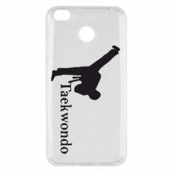 Чехол для Xiaomi Redmi 4x Taekwondo - FatLine