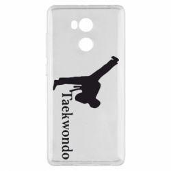 Чехол для Xiaomi Redmi 4 Pro/Prime Taekwondo - FatLine