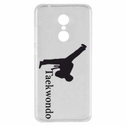 Чехол для Xiaomi Redmi 5 Taekwondo - FatLine