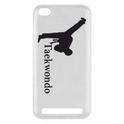 Чехол для Xiaomi Redmi 5a Taekwondo - FatLine