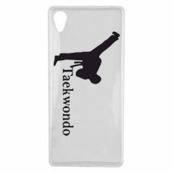 Чехол для Sony Xperia X Taekwondo - FatLine