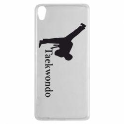 Чехол для Sony Xperia XA Taekwondo - FatLine