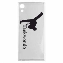 Чехол для Sony Xperia XA1 Taekwondo - FatLine