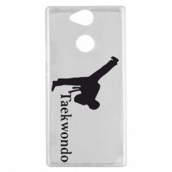 Чехол для Sony Xperia XA2 Taekwondo - FatLine