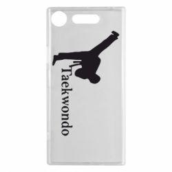 Чехол для Sony Xperia XZ1 Taekwondo - FatLine