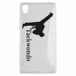Чехол для Sony Xperia Z1 Taekwondo - FatLine