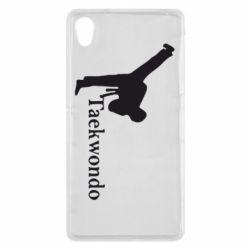 Чехол для Sony Xperia Z2 Taekwondo - FatLine