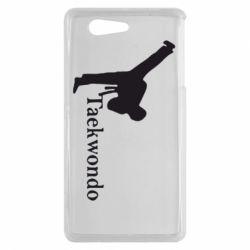 Чехол для Sony Xperia Z3 mini Taekwondo - FatLine