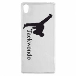 Чехол для Sony Xperia Z5 Taekwondo - FatLine