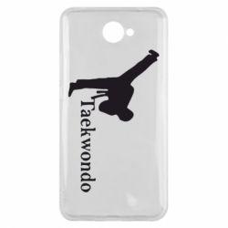 Чехол для Huawei Y7 2017 Taekwondo - FatLine