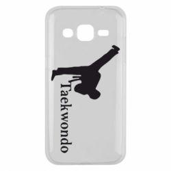 Чехол для Samsung J2 2015 Taekwondo