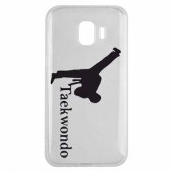 Чехол для Samsung J2 2018 Taekwondo