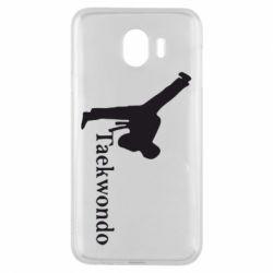 Чехол для Samsung J4 Taekwondo