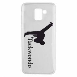 Чехол для Samsung J6 Taekwondo